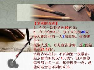 QQ图片20140331113106