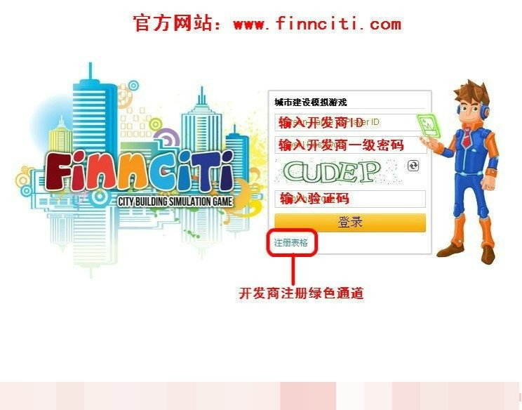 4Finnciti登录页面