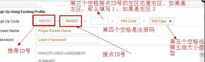 Finnciti填注册ID