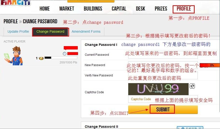 Finnciti修改密码的步骤