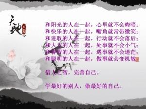 QQ图片20140329135331