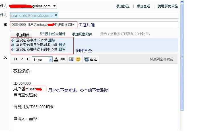 开发商如何给公司发邮件8