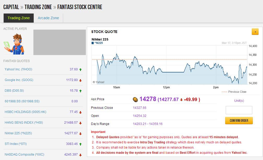Finnciti虚拟股市