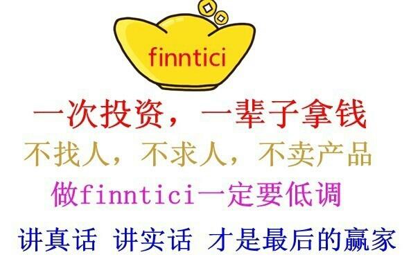 低调经营Finnciti