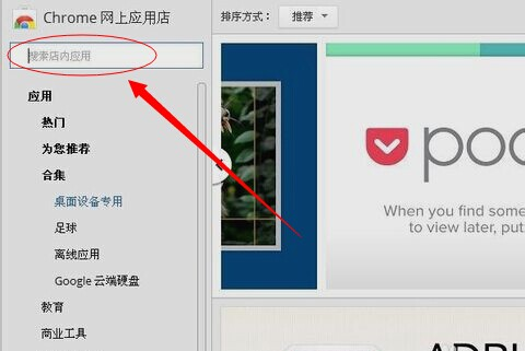 谷歌翻译10