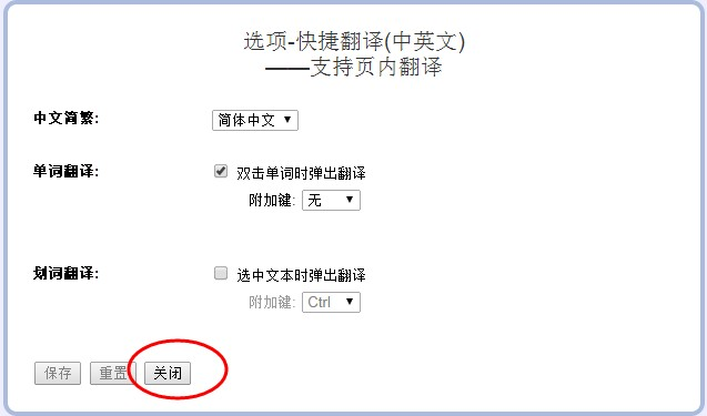 谷歌翻译13