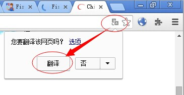 谷歌翻译14