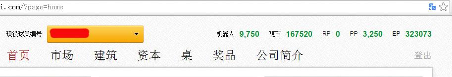 谷歌翻译15