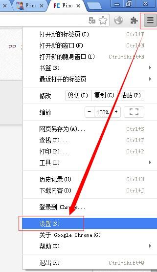 谷歌翻译4