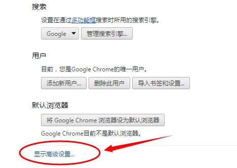 谷歌翻译5