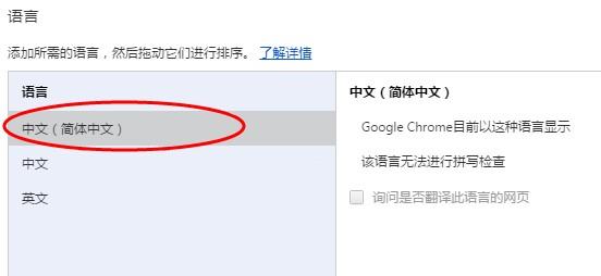 谷歌翻译7