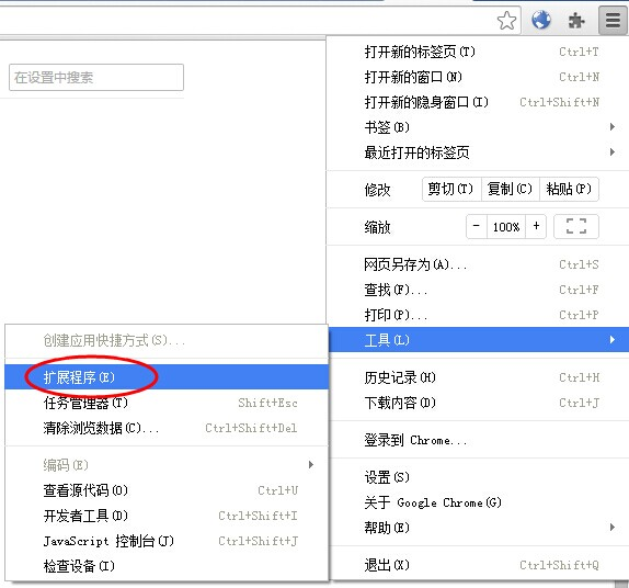 谷歌翻译8