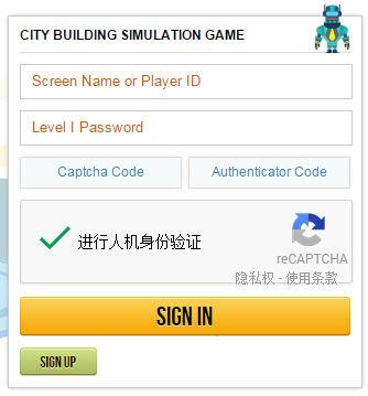 验证码输入完毕之后就会成这样,然后点击sign in的黄色按钮进行登陆.