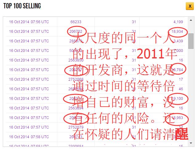 20150208101354