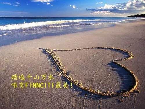 Finnciti-Love-20150413