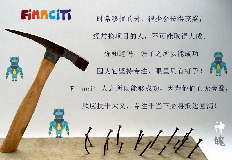 20151104-finnciti