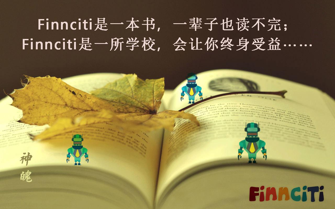 20151115-finnciti