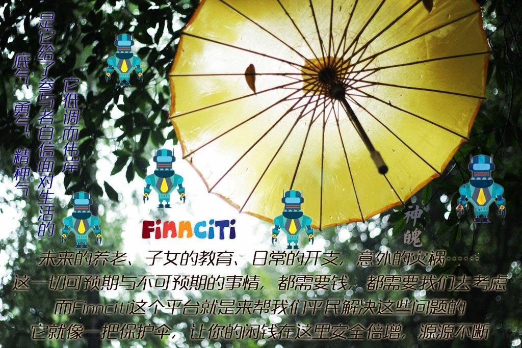 201511302-finnciti