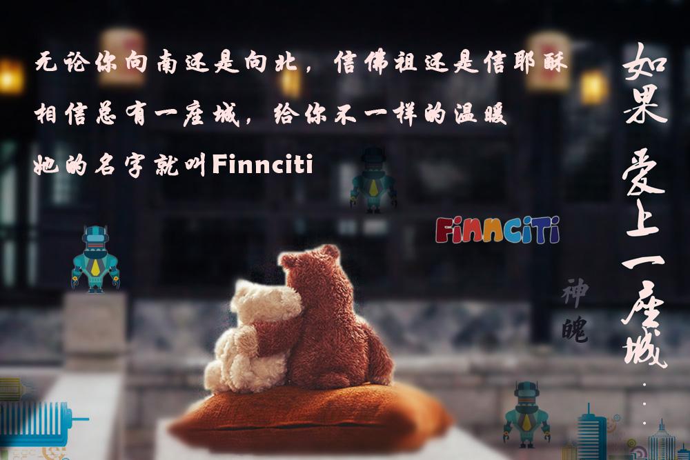 20151225-finnciti