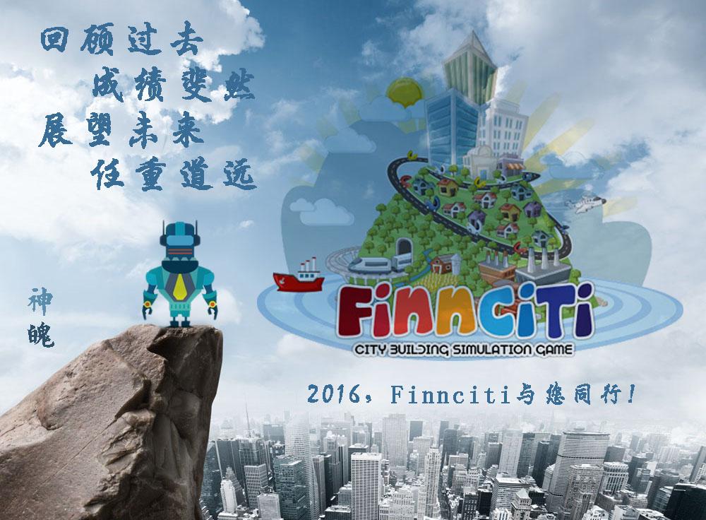 20160301-finnciti