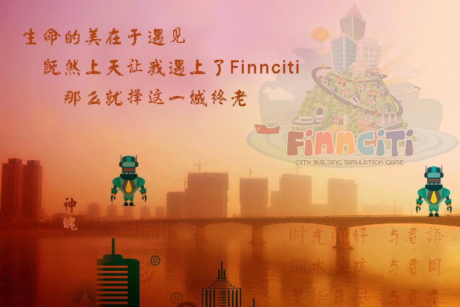 Finnciti-20160726