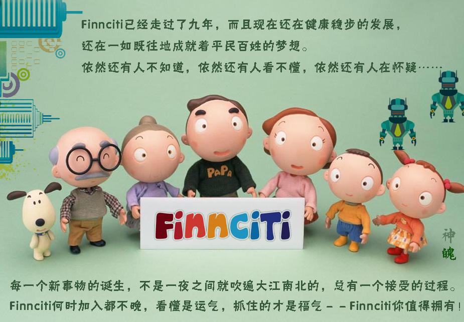 Finnciti-20160805