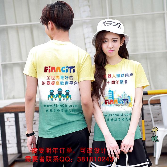 Finnciti T-shirt